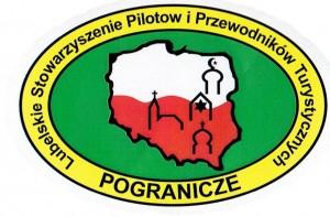 Logo Pogranicze